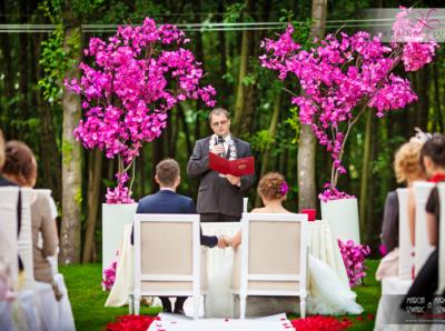 fuksjowy-slub-w-plenerze-wedding-planner-warszawa